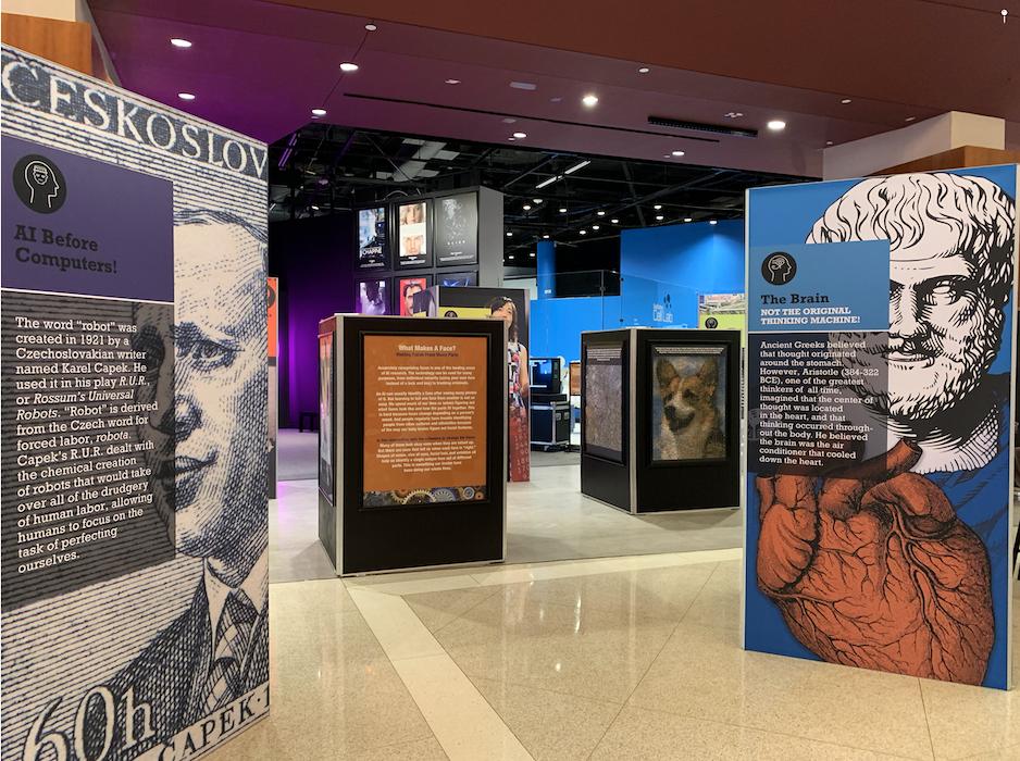 Houston Museum Interior AI Space